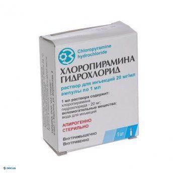 Хлоропирамина гидрохлорид р-ра 1 мл д/ин амп 2 %, №5
