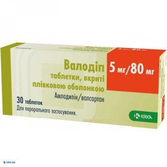 Валодип таблетки 5 мг/80 мг №30