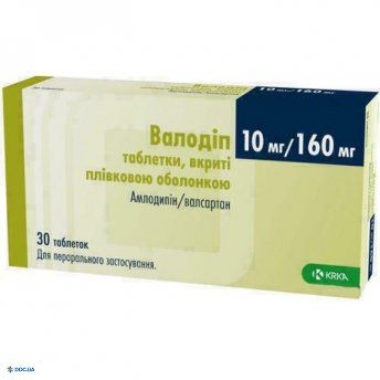Валодип таблетки 10 мг/160 мг №30