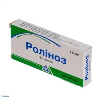 Ролиноз таблетки 10 мг №20