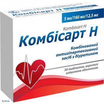 Комбисарт H таблетки 5 мг/160 мг/12,5 мг №30