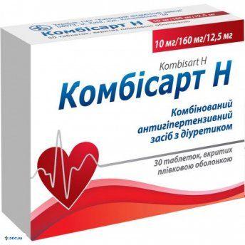 Комбисарт Н таблетки 10мг/160мг/12.5 №30