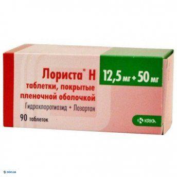 Лориста H таблетки 50 мг/12,5 мг №90