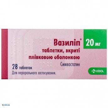 Вазилип таблетки 20 мг №28