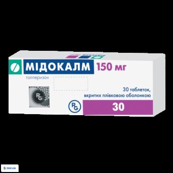 Мидокалм таблетки 150 мг, №30