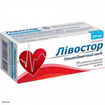 Ливостор таблетки 20 мг №70