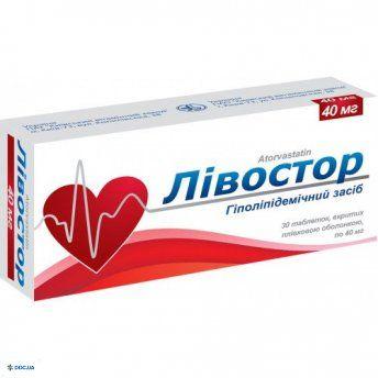 Ливостор таблетки 40 мг №30