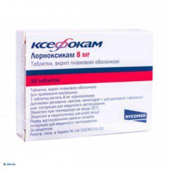 Ксефокам таблетки 8 мг №10