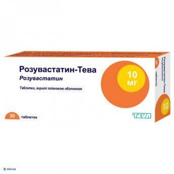 Розувастатин-Тева таблетки 10 мг №30