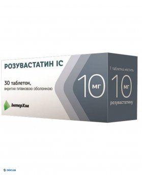 Розувастатин ІС таблетки 10 мг №30