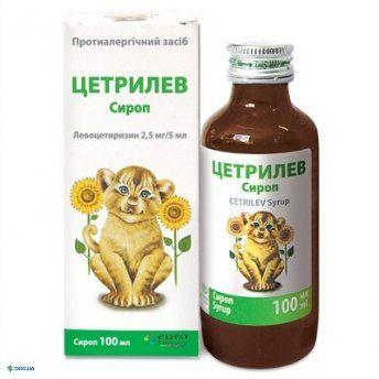 Цетрилев сироп 2,5 мг/5 мл флакон 100 мл, №1