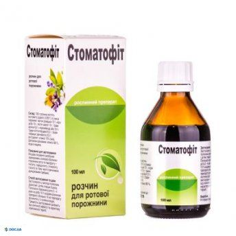 Стоматофит раствор для ротовой полости 100мл, №1