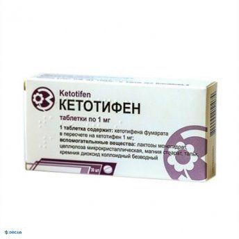 Кетотифен таб. 1мг №30 ГНЦЛС