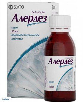 Алердез сироп 0,5 мг/мл флакон 50 мл, №1