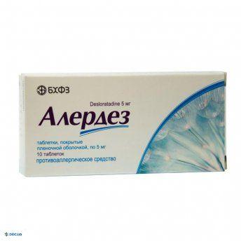 Алердез таблетки, п/о 5 мг блистер, №10