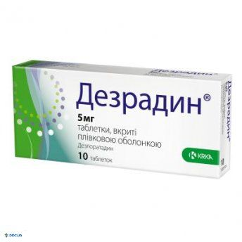 Дезрадин табл. п/о 5 мг № 10