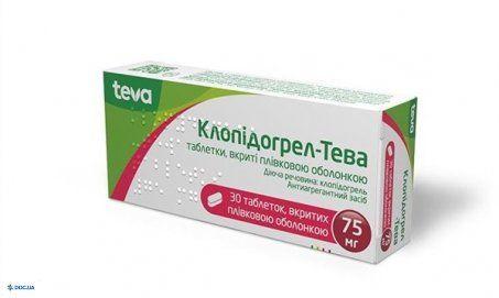 Клопидогрел-Тева таблетки 75 мг №30