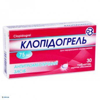 Клопидогрель таблетки 75 мг №30