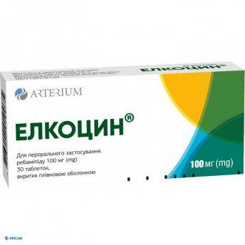 Элкоцин таблетки 100 мг, № 30