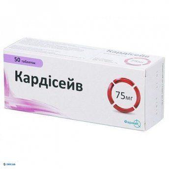 Кардисейв таблетки 75 мг, №50