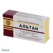 Препарат: Альтан таблетки, п/о 10 мг №100
