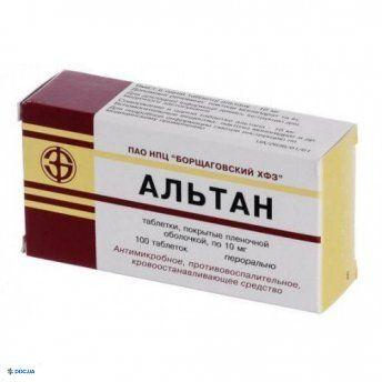 Альтан таблетки, п/о 10 мг №100