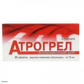 Атрогрел таблетки 75 мг №60