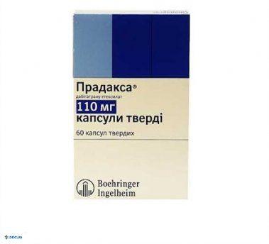 Прадакса капсулы 110 мг №60