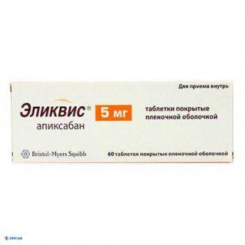 Эликвис таблетки 5 мг №60
