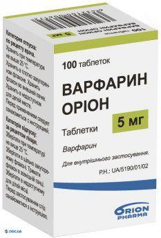 Варфарин Орион таблетки 5 мг №100