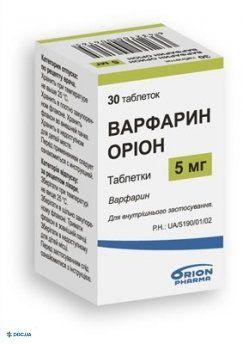 Варфарин Орион таблетки 5 мг №30