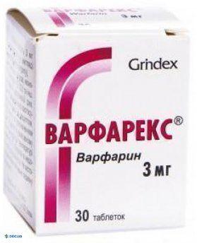 Варфарекс таблетки 3 мг №30