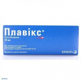 Плавикс таблетки 75 мг №28