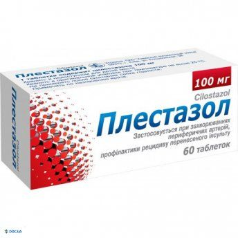 Плестазол таблетки 100 мг №60