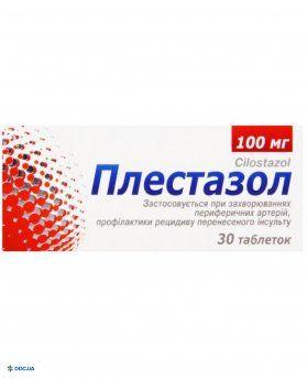 Плестазол таблетки 100 мг №30