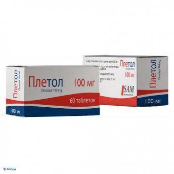 Плетол таблетки 100 мг №60