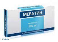 Препарат: Мератин таблетки, покрытые оболочкой 500 мг блистер, №10