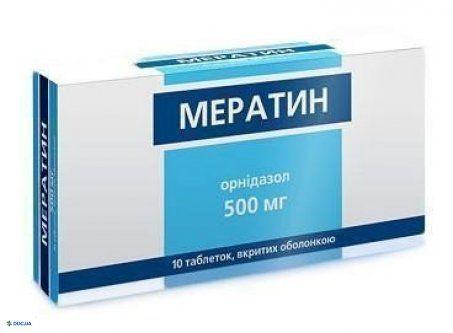 Мератин таблетки, покрытые оболочкой 500 мг блистер, №10
