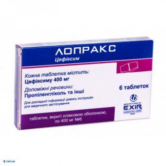 Лопракс таблетки 400 мг №6