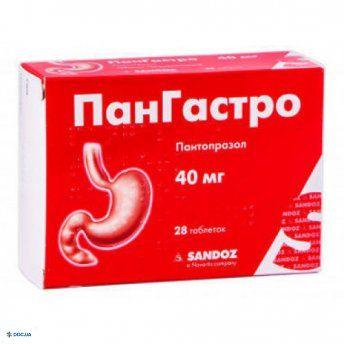 Пангастро таблетки 40 мг №28
