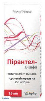 Пирантел-Вишфа суспензия оральная 250 мг/5 мл флакон 15 мл