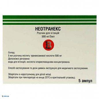 Неотранекс раствор 500 мг/5 мл ампулы №5