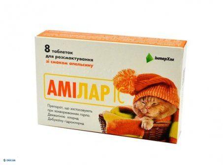 Амилар ІС таблетки д/рассасывания со вкусом апельсина блистер №8