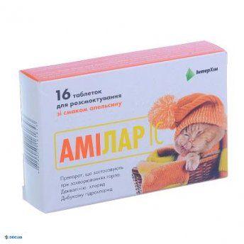 Амилар IC таблетки для рассасывания со вкусом апельсина, №16