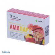 Препарат: Амилар IC таблетки для рассасывания со вкусом вишни, №16