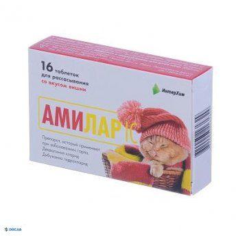 Амилар IC таблетки для рассасывания со вкусом вишни, №16