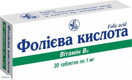 Фолиевая кислота таблетки 1 мг №30