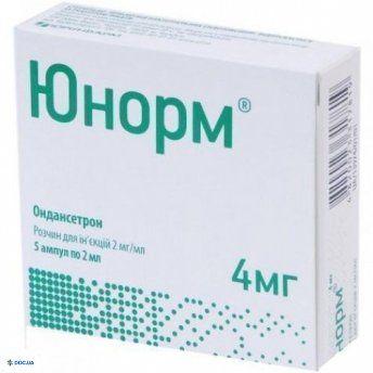Юнорм раствор для инъекций 2 мг/мл ампула 2 мл №5