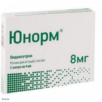 Юнорм раствор для инъекций 2 мг/мл ампула 4 мл №5