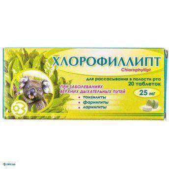 Хлорофилипт таблетки 0,025 г, №20